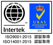 ISO9001、ISO14001ロゴ